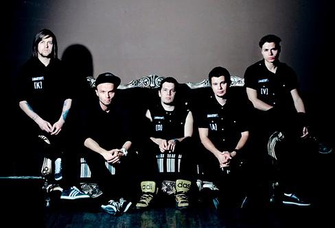 Фотография группы [AMATORY]