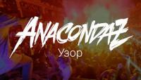 Узор - клип группы 170|Anacondaz