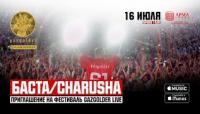 GazgolderLive (Приглашение на фестиваль) - feat. Charusha - клип группы Баста