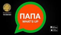 Папа, What's Up - клип группы Баста