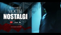 Ностальджи - клип группы Мосты