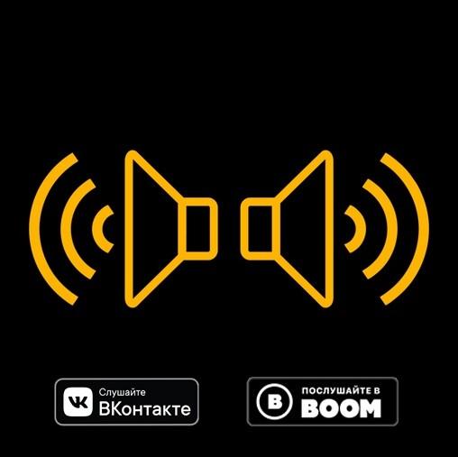«220 кВт» - новый альбом группы Слот