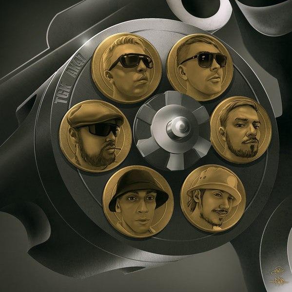 АК-47 и Триагрутрика выпустили совместный альбом