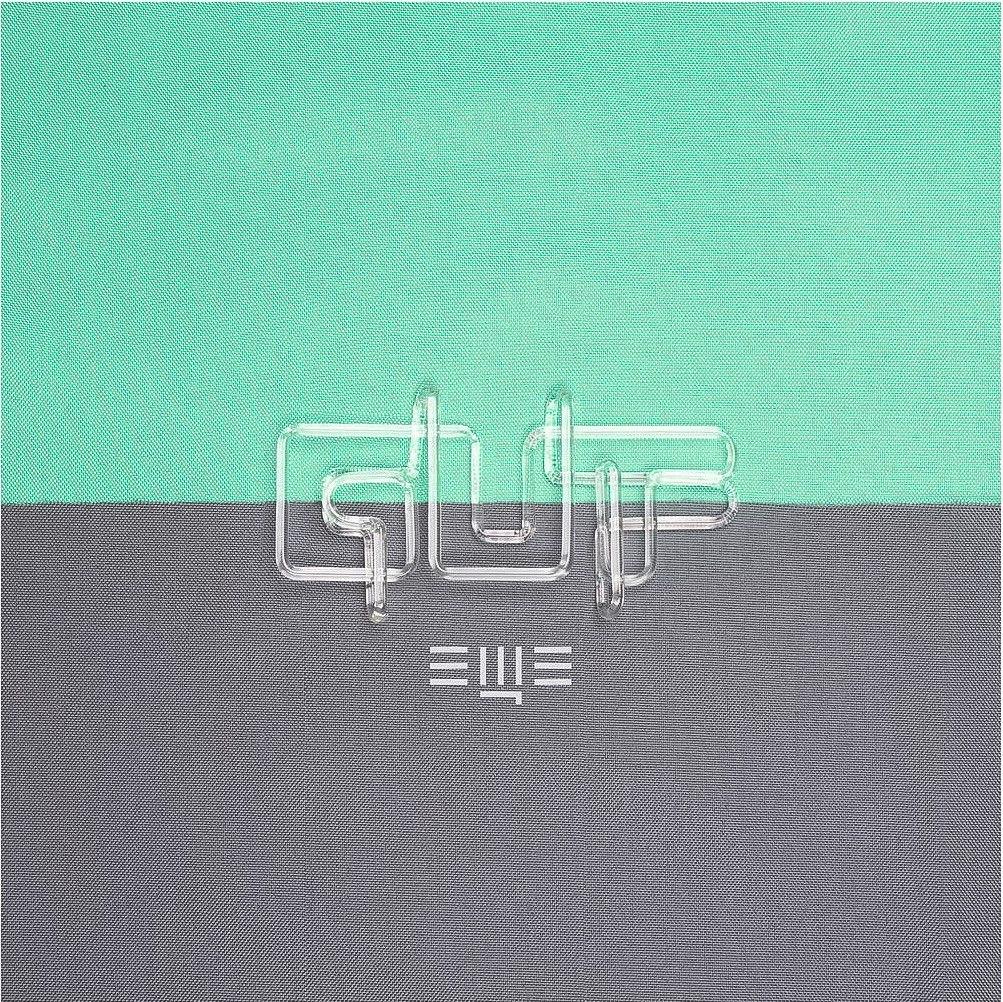 Guf выпустил новый альбом - Ещё
