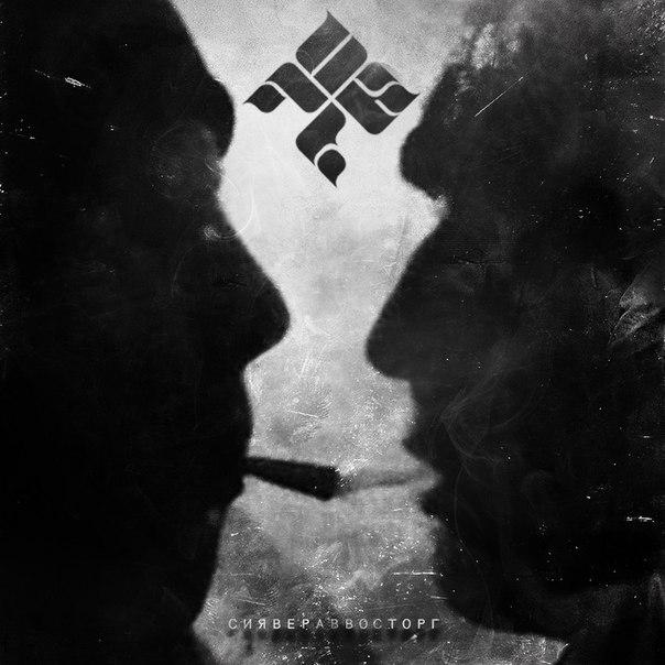 Казян (ОУ74) - Сия вера в восторг (2016)