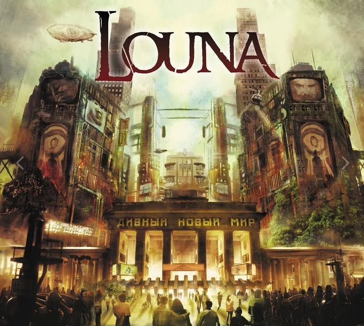 Louna - Дивный новый мир 2016