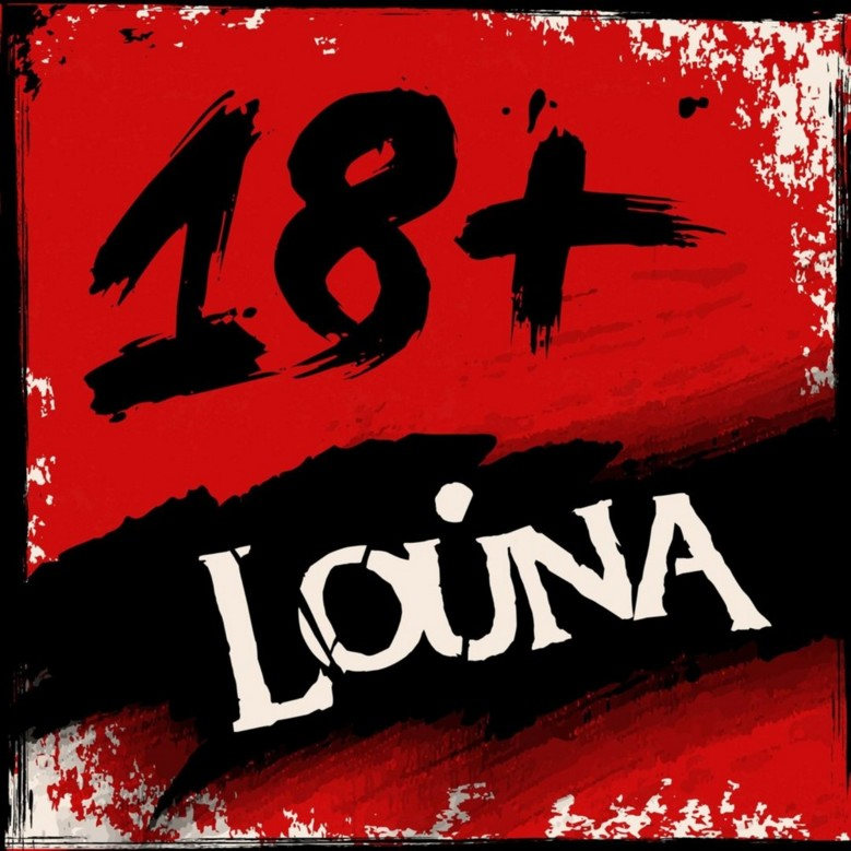 Louna и новый релиз «18+»