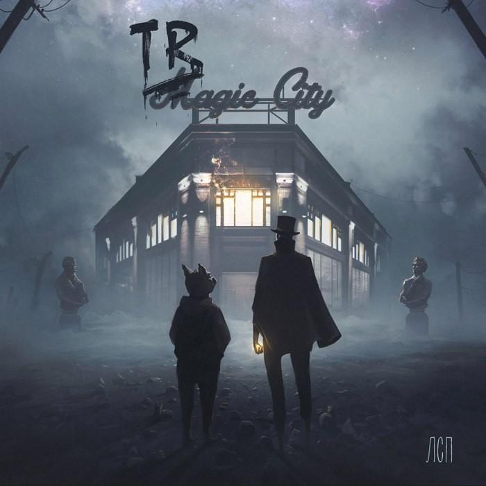 ЛСП выпустили новый альбом «Tragic City»