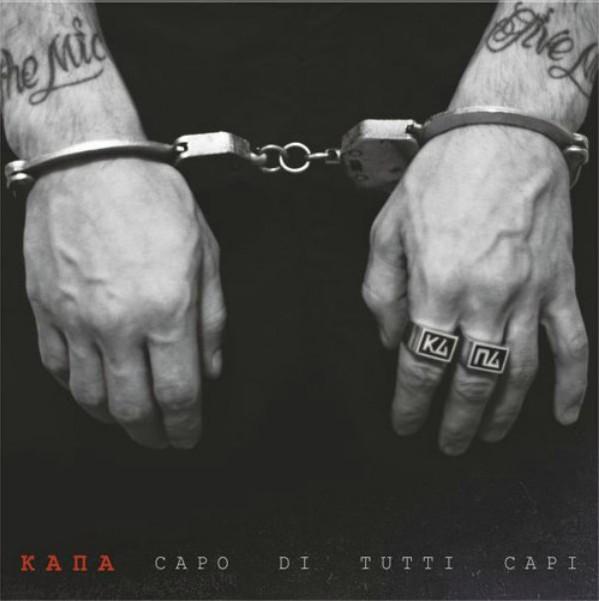 Сapo Di Tutti Capi - новый альбом представил Капа