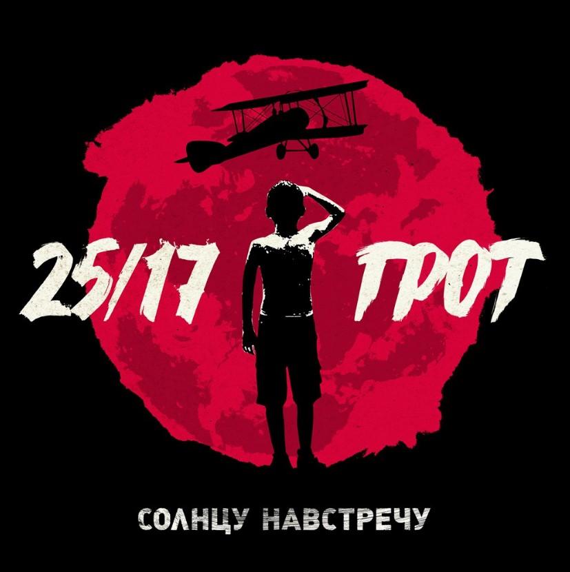 русский хип хоп слушать