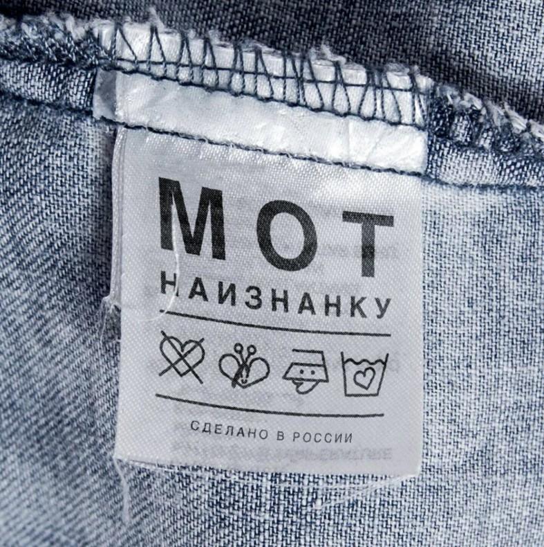 Свой новый альбом представил Мот