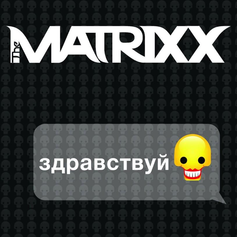 The MATRIXX и Глеб Самойлов - новый альбом «Здравствуй»