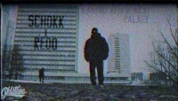 В Африке дети не носят PALACE feat. REDO - клип группы Schokk (Дима Бамберг)